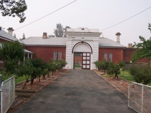 Disused Country Gaol. Hay