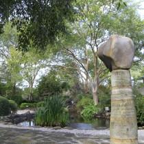 screen central japanese gardens 2