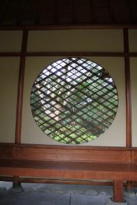screen central japanese gardens 7