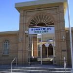 screen central Bonnyrigg Mosque 1