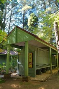 Leuralla shelter